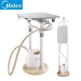 美的 (Midea) YGD12B1蒸汽熨斗挂烫机家用烫衣服双杆平烫熨烫机手持电熨斗