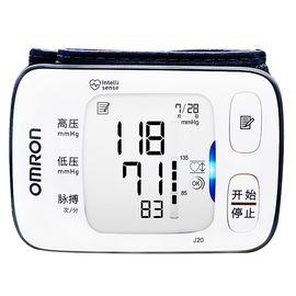 欧姆龙 (OMRON) 日本原装进口 电子血压计家用J20手腕式血压仪 便携小巧
