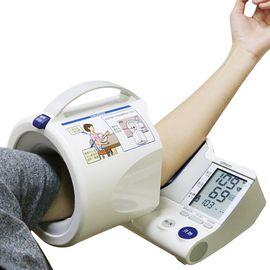 欧姆龙 OMRON) 电子血压计家用HEM-1000上臂式医用血压仪 全自动 血压测量仪