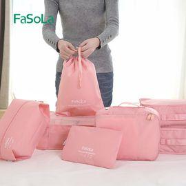 FASOLA 7件套防水旅行收纳袋套装行李箱收纳袋整理袋衣服鞋子打包袋内衣收纳