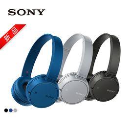 索尼 Sony WH-CH500 无线立体声耳机免提通话头戴式出街蓝牙耳机NFC蓝牙连接超长续航