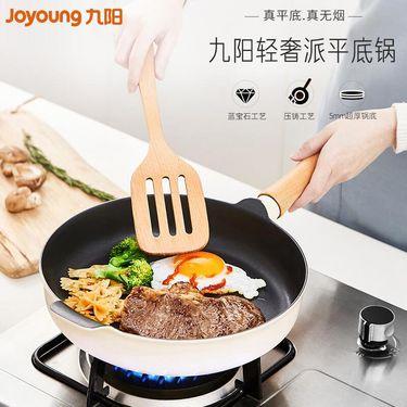 九阳  轻奢派平底锅 不粘锅 煎锅电磁炉燃气灶适用 家用煎蛋牛排锅 26CM