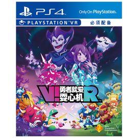 SONY/索尼 PS4游戏 PS VR勇者别嚣张 勇者就爱耍心机 国行简体中文现货 159