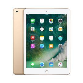 Apple/苹果 【顺丰速发】Apple 2017 iPad 32GB 9.7英寸平板电脑  WIFI版