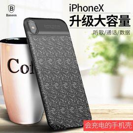 Baseus 倍思 苹果iphonex背夹电池无线充电宝  手机壳充电器超薄大容量无下巴 3500毫安 黑色