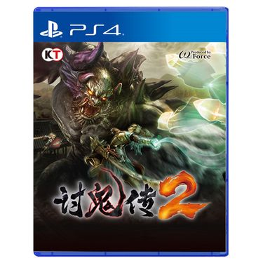 SONY/索尼 全新PS4游戏光盘 讨鬼传2 讨鬼传极2 国行中文附特典 现货 PS游戏 剧情