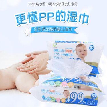 生活堂 日本LIFE-DO玻尿酸新生儿纯水PP湿巾婴儿儿童护肤80片3包特惠装