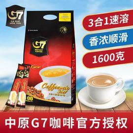 中原G7 原装进口 越南咖啡 三合一速溶咖啡1600克每袋,100小条装