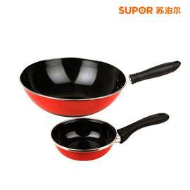 苏泊尔 SUPOR 爱家二件套 炒锅+煎锅 搪瓷材质 一锅多用