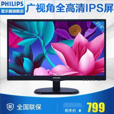 飞利浦 24英寸显示器 240i5QSU 16:9全高清IPS电脑液晶屏幕