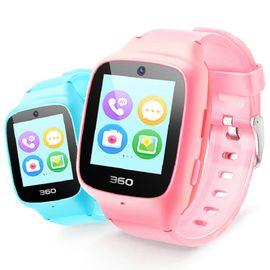 360 儿童手表SE3代Plus 智能电话手环儿童卫士拍照彩屏GPS定位防水手环男女孩语音通话W705 苹果小米华为手机通用