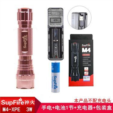 神火 SupFire M4系列强光手电筒M4-XPE/M4-U2强光led灯泡防身武器户外用品家用迷你充电防水防狼高亮便携袖珍