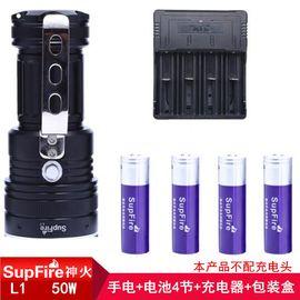 神火 SupFire 升级版L1强光手电筒5核U2灯泡进口LED手提探照灯户外用品夜光灯应急灯充电