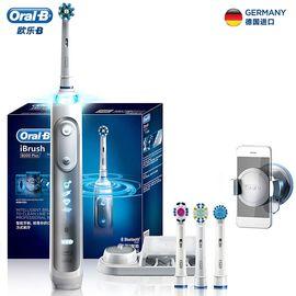 欧乐B 博朗 8000 Plus 3D声波 蓝牙 智能电动牙刷