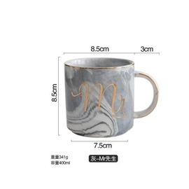 韩纳斯 大理石纹陶瓷咖啡杯 家用早餐马克杯 办公室杯 单杯