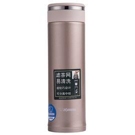 象印 日本象印保温杯SM-JTE46不锈钢办公茶杯车载真空保温保冷杯带滤网460ml