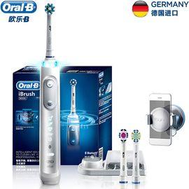 欧乐B 博朗 (Oralb)iBrush9000 3D声波 蓝牙 智能 电动牙刷 黑&白