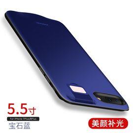 机乐堂 苹果8p/7plus(5.5寸)自带补光灯手机壳式移动便携电源4000mAh 背夹电池