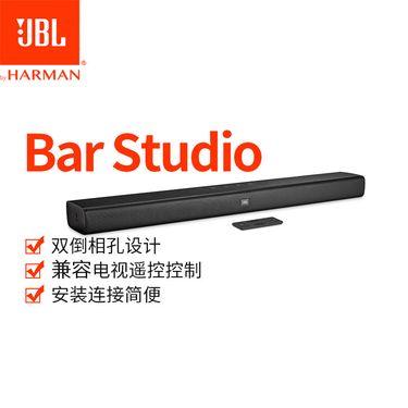 JBL BAR STUDIO2.0 影霸2.0家用影院电视音响平板电视音箱回音壁HDMI接口