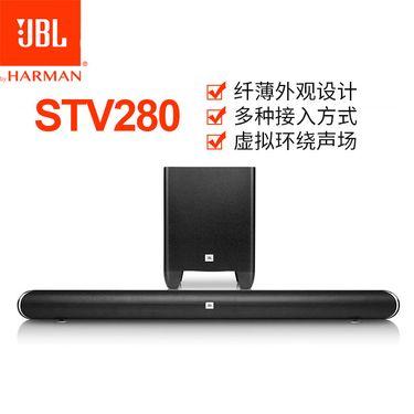 小米 CINEMA STV280平板电视音响 回音壁音箱家庭影院HIFI低音炮