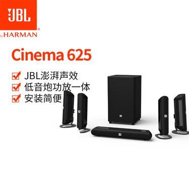 JBL CINEMA 625无线蓝牙5.1家庭影院音响套装客厅电视音箱低音炮