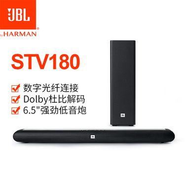 JBL CINEMA STV180蓝牙回音壁家庭影院电视音响客厅液晶电视音箱