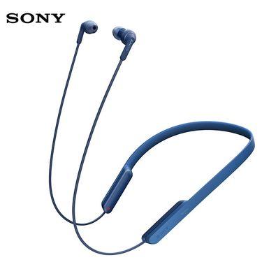 索尼 MDR-XB70BT 无线蓝牙 入耳式耳机