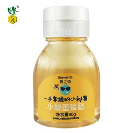 蜂之语 【北京地区】偏远地区不发货秘蜜蜂蜜一手掌握的小秘蜜90g天然蜂巢蜜源土取成熟蜜迷你出差旅行办公