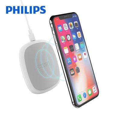 飞利浦 (PHILIPS)iphoneX苹果8无线充电器iphone8plus三星S8小米手机QI快充 DLP9021