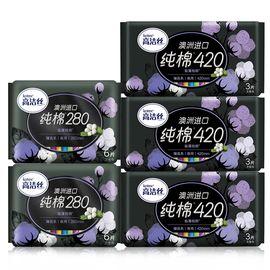 高洁丝 卫生巾组合臻选澳洲纯棉夜用280mm6*2包+420mm3*3包