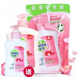 滴露 【送洗手液125g】洗手液滋润倍护500g+300g  健康抑菌洗手液