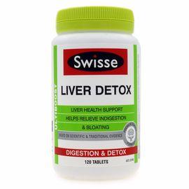 Swisse 护肝片奶蓟草解酒排毒肝脏养护120粒/瓶  澳洲进口 候鸟海外专营店
