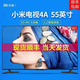 MI 小米电视4A 标准版L55M5-AZ 2GB+8GB 四核64位高性能处理器
