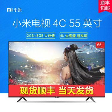 MI 小米电视 55英寸 4K 智能WiFi网络平板 液晶电视机4C L55M5-AZ