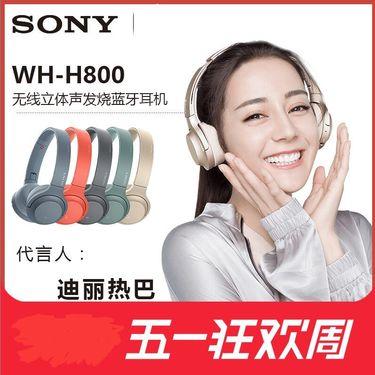 索尼 Sony WH-H800头戴式蓝牙耳机MINI无线手机通话 浅金色