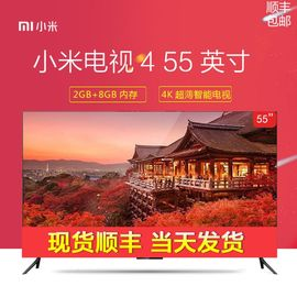 MI  小米电视4 55英寸 4k超高清智能wifi超薄网络电视机