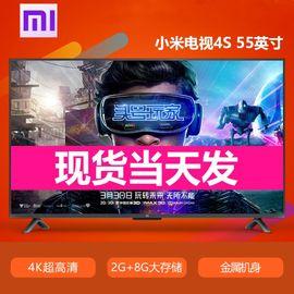 MI  小米电视4S 55英寸智能网络液晶平板电视