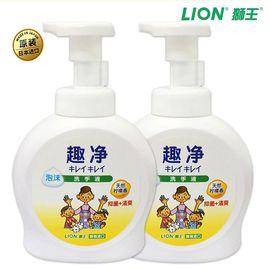狮王  狮王 【原装进口】 趣净泡沫洗手液250ml 增量家庭装 儿童洗手液