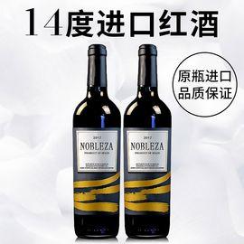 诺伯勒 人人酒 【14度进口红酒】原装进口红酒精选干红葡萄酒双支特惠装送酒刀750ml*2
