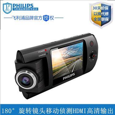 飞利浦 Philips CVR300/93行车记录仪高清全景夜视旋转摄像头