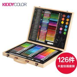凯蒂卡乐 儿童绘画套装126件套学习用品画画工具画笔礼盒