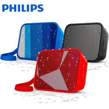 飞利浦 (PHILIPS) BT110  音乐魔盒 蓝牙音箱 防水便携迷你音响 手机/电脑外响 低音炮 户外运动 免提通话