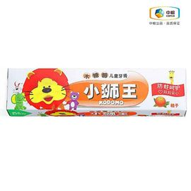 中粮 小狮王木糖醇儿童牙膏 桔子(盒装 40g)预防蛀牙 持久保质 卡通形象