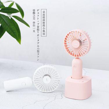 REMAX EM18桌面usb夏季小风扇小巧便携摇头小电扇蓄电可充电便携随身携带小电扇