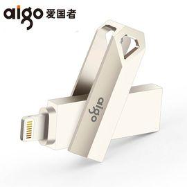 aigo 爱国者 u366苹果手机U盘32G手机电脑两用U盘32G全金属3.0外接 iPhone和iPad双接口