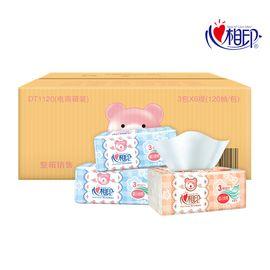 心相印 DT1120(箱装)经典120抽18包三层婴儿抽纸【新疆西藏暂不配送】