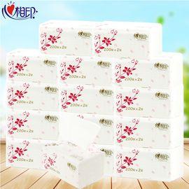 心相印  家庭装抽取式面巾纸2层200抽15包3000抽