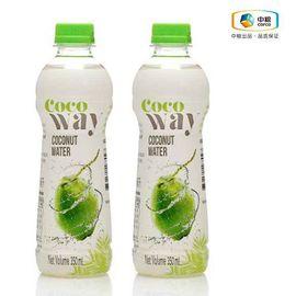 中粮 Cocoway 可可维牌椰子水(椰味浓郁,口感纯正、不添加防腐剂)350ml *2(泰国进口 瓶)