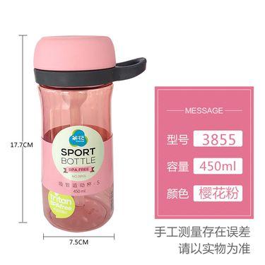 茶花 吸管杯 塑料带吸管杯子可爱防漏夏季喝水杯
