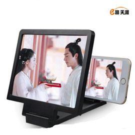 e路天涯 手机屏幕放大器12寸高清视频护眼放大镜 手机投影仪 YS020